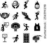 basketball icon set.  | Shutterstock .eps vector #256594198