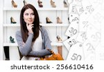woman in shopping center in the ... | Shutterstock . vector #256610416