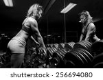 woman with weights. shallow... | Shutterstock . vector #256694080