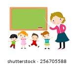 teacher and student | Shutterstock .eps vector #256705588