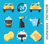 vector set of car washing tools | Shutterstock .eps vector #256746238