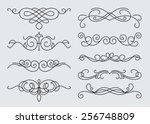 monograms menu design ... | Shutterstock .eps vector #256748809