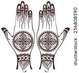 vector illustration of hands... | Shutterstock .eps vector #256808590