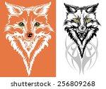 vector image of an fox  | Shutterstock .eps vector #256809268