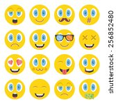 Постер, плакат: Awesome vector emoticons set
