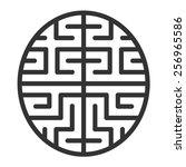 artificial intelligence brain...