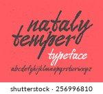 handwritten expressive font | Shutterstock .eps vector #256996810