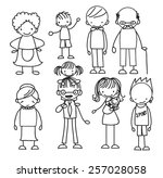 vector children's doodle of... | Shutterstock .eps vector #257028058