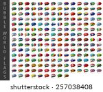 bubble world flags | Shutterstock .eps vector #257038408