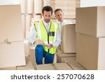 delivery driver checking his... | Shutterstock . vector #257070628