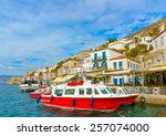 sea taxis at the port of hydra... | Shutterstock . vector #257074000