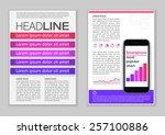 brochure template design with... | Shutterstock .eps vector #257100886
