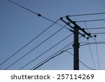 sketch of an electricity pole...   Shutterstock . vector #257114269