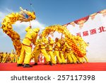 deqing china   mar 2  dragon... | Shutterstock . vector #257117398