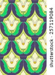 vector leaves flowers pattern.... | Shutterstock .eps vector #257119084