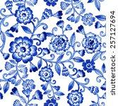 vector floral watercolor... | Shutterstock .eps vector #257127694