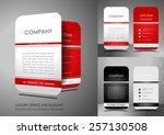 light vertical business card... | Shutterstock .eps vector #257130508