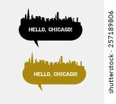 chicago skyline vector... | Shutterstock .eps vector #257189806