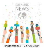 concept of breaking news   hot... | Shutterstock .eps vector #257212234