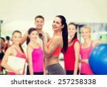 sport  exercising and... | Shutterstock . vector #257258338