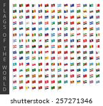 flag of transnistria vector... | Shutterstock .eps vector #257271346