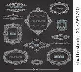 vintage frames  dividers and... | Shutterstock .eps vector #257294740