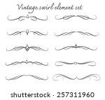 vintage swirl set vector... | Shutterstock .eps vector #257311960
