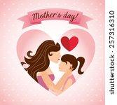 mothers day design  vector... | Shutterstock .eps vector #257316310