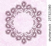 vintage pink background with a...   Shutterstock .eps vector #257321380