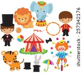 circus vector illustration  | Shutterstock .eps vector #257342176