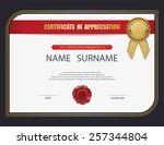 vector certificate template. | Shutterstock .eps vector #257344804