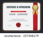 vector certificate template. | Shutterstock .eps vector #257348179