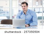 the seriousness of the work.... | Shutterstock . vector #257350504