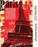 Grunge Style Paris Eiffel Tower ...