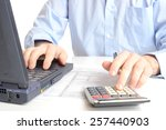 financial data analyzing. close ... | Shutterstock . vector #257440903