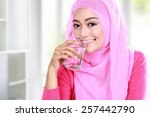 portrait of beautiful young... | Shutterstock . vector #257442790