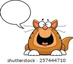 Cartoon illustration of a funny cat with a speech bubble.  - stock vector