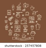 coffee outline icons set | Shutterstock .eps vector #257457808