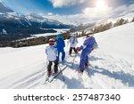 little skiers on the swiss alps | Shutterstock . vector #257487340