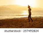 teenage girl balance slackline... | Shutterstock . vector #257492824