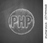php icon | Shutterstock . vector #257494468