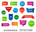 big set of colorful banners in... | Shutterstock .eps vector #257527300