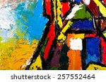 abstract modern painting... | Shutterstock . vector #257552464