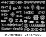 celtic ornaments  knot patterns ...