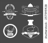 kitchen logo set. restaurants... | Shutterstock .eps vector #257595928