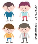 flat style cartoon character | Shutterstock . vector #257605654