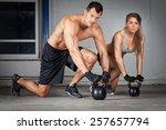 kettlebell training man and... | Shutterstock . vector #257657794