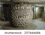 a pillar decorated by skull and ... | Shutterstock . vector #257666686