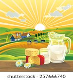 sunny summer landscape with a... | Shutterstock .eps vector #257666740