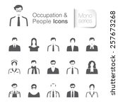 occupation   people related... | Shutterstock .eps vector #257673268